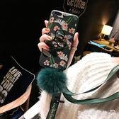 華為p9手機殼 毛球女款p9plus套全包潮p10防摔p10磨砂  歐韓流行館