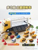 兒童玩具車男孩合金回力小汽車工程卡車模型套裝男童1-2-3-4-6歲5HM 范思蓮恩