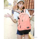 筆電包 後背包男韓版學院高中學生書包女大容量旅行筆電包超火背包女 CP2677【甜心小妮童裝】