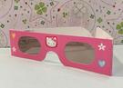 【震撼精品百貨】Hello Kitty 凱蒂貓~三麗鷗 KITTY 3D眼鏡玩具#70929