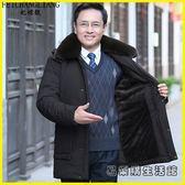 中老年人冬季中長款棉衣男士外套加絨