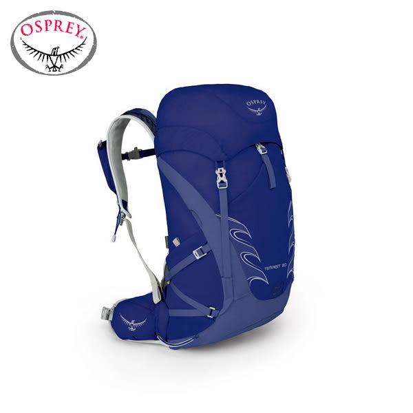Osprey Tempest 30 露營背包 登山背包 輕量化背包 藍 #TP30