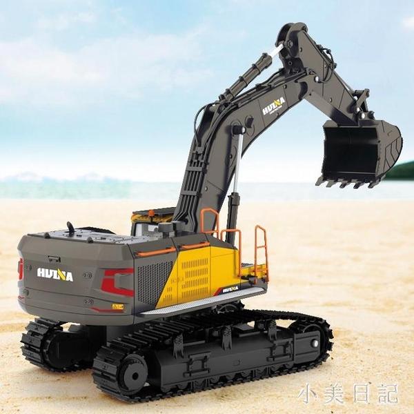 大號合金挖掘機遙控工程車可充電動模型仿真男孩兒童玩具車 KV6127 『小美日記』