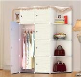 樹脂衣櫃組合塑料折疊收納儲物櫃 jy生日禮物 情人節【情人節禮物八折搶購】