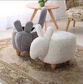 動物矮凳 創意換鞋凳兔子穿鞋凳現代間約儲物凳腳凳矮凳兔兔試鞋凳沙發腳凳igo 傾城小鋪