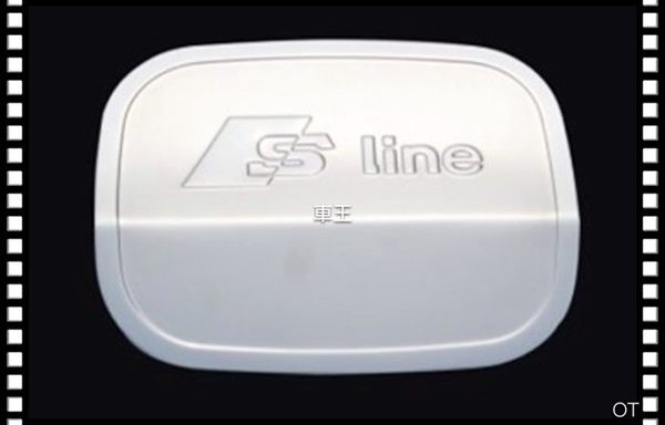 【車王小舖】奧迪 Audi Q5 S-Line 油箱裝飾蓋 不鏽鋼油箱蓋 油箱蓋貼