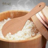 雙十二狂歡購木制盛飯飯匙木頭勺子木質飯瓢無漆米飯鏟子