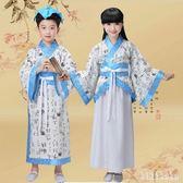 兒童和服古裝漢服 幼兒園男女班學書童成人兒童演出表演服   XY3471 【KIKIKOKO】