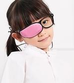 眼鏡套獨眼罩弱視