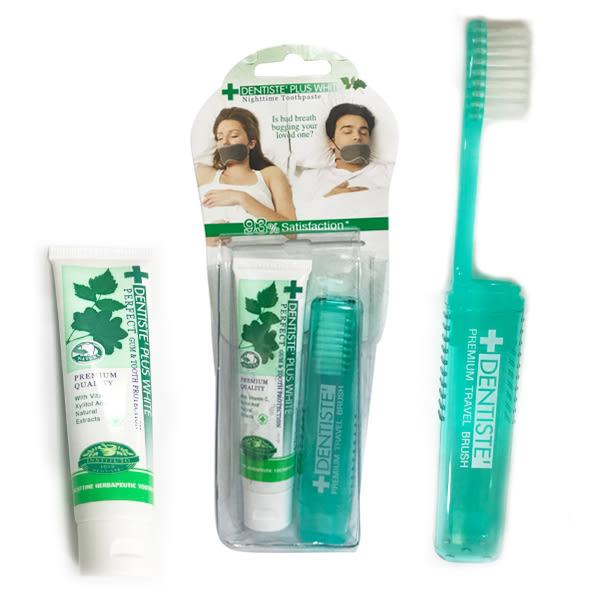 泰國 Dentiste 牙醫選用夜用牙膏20g+牙刷*1 旅行組 盥洗包 旅行牙刷 折疊式牙刷【小紅帽美妝】