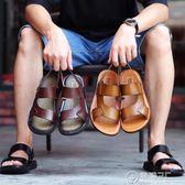 涼鞋涼鞋男潮新款夏季沙灘軟底休閒室外穿防滑皮涼拖夏天男士拖鞋 電購3C