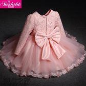 【618好康又一發】童裝花童禮服公主裙春裝兒童婚紗