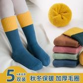 兒童襪子秋冬季純棉加厚加長男童女童長筒加絨保暖毛巾毛圈長襪子