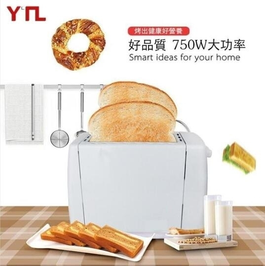 【新北現貨】 烤麵包機 早餐機 烤土司機110V全自動多功能烤面包機吐司機 七色堇