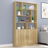 現代客廳屏風隔斷櫃進門玄關櫃鞋櫃家用書櫃雙面儲物櫃產品展示櫃 QM依凡卡時尚