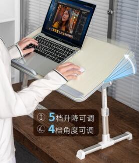 筆記本支架筆電支撐架