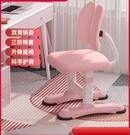 兒童學習椅小學生寫字椅矯正坐姿書桌座椅家用靠背升降可調節椅子 LX