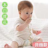 嬰兒短袖連體衣夏季薄款新生兒衣服純棉寶寶睡衣哈衣01歲嬰兒夏裝  米娜小鋪