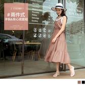 《DA7955》涼感舒適側綁帶真兩件無袖蛋糕裙洋裝 OrangeBear