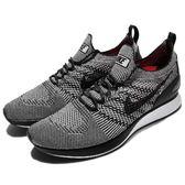 Nike 慢跑鞋 Air Zoom Mariah Flyknit Racer 灰 黑 白底 運動鞋 編織 氣墊設計 男鞋【PUMP306】 918264-003