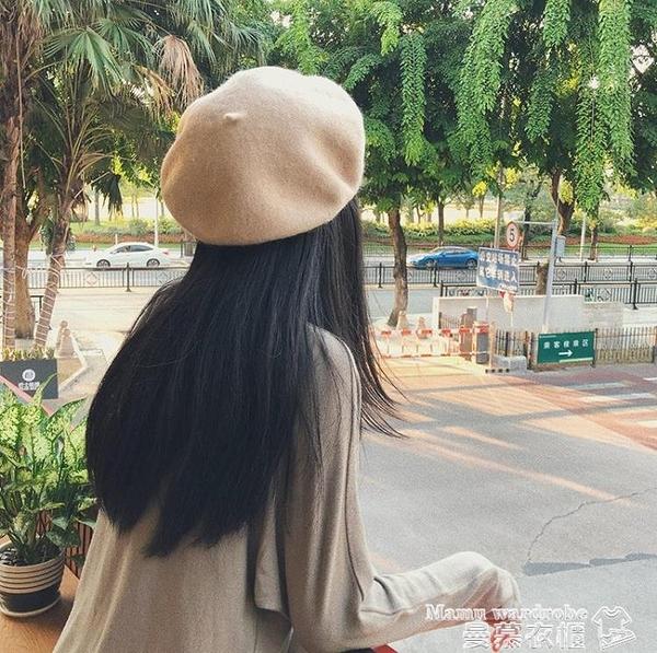 貝雷帽 貝雷帽女生冬天百搭韓版羊毛日系文藝復古畫家帽子英倫純色蓓蕾帽 曼慕