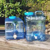 【雙11】大容量PC儲水桶自駕游車載水箱戶外山礦泉水桶飲水機純凈水桶塑料折300