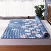 榻榻米床墊可水洗可折疊1.5米1.8m床雙人墊被防滑床護墊薄款床褥床護墊 潮流衣舍