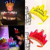 降價兩天 生日帽子 兒童寶寶 公主皇冠蛋糕帽子周歲創意 發光派對帽男孩