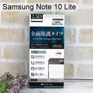 【ACEICE】滿版鋼化玻璃保護貼 Samsung Galaxy Note 10 Lite (6.7吋) 黑