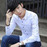 青年男格子襯衫男士長袖襯衫韓版修身青少年外套免燙休閒襯衣884     東川崎町