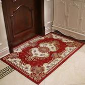 入戶門地墊門墊腳墊門墊進門門口地墊門廳客廳進門地毯定制 igo童趣潮品