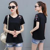 大尺碼上衣 新款夏季短袖t恤女大碼寬鬆胖mm上衣LJ8058『miss洛羽』