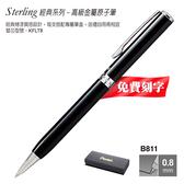 刻字原子筆 飛龍Pentel B811A-AT 黑桿 金屬原子筆【文具e指通】團購.量販