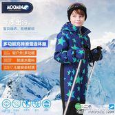 童裝冬戶外男兒童連體滑雪服嬰幼兒沖鋒衣棉服防水防風