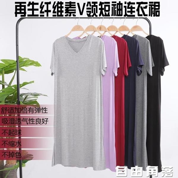 睡裙女夏天莫代爾大碼寬鬆睡衣短袖可外穿韓版清新學生長款家居服 自由角落