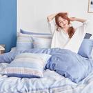 床包 / 單人【歐尚】含一件枕套 60支天絲 戀家小舖台灣製AAU101