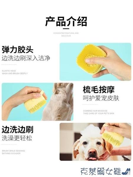 寵物狗子洗貓咪狗狗洗澡神器用具手套按摩頭部洗澡刷子防抓咬搓澡 快速出貨