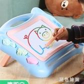 兒童畫畫板磁性彩色寫字板筆家用大號2歲寶寶繪畫板幼兒涂鴉玩具wl3890『黑色妹妹』