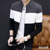 針織外套秋季男裝新款夾克薄款韓版潮流條紋帥氣針織開衫 zm6659『俏美人大尺碼』