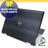 HP Spectre x360 Conv 14-ea 14-ea0051TU 黑色卡夢膜機身貼 DIY包膜