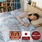 羽絨被 冬被 日本製立體車花保溫羽絨被 -2色可選-180X210cm  / MODERN DECO