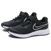 NIKE 慢跑鞋 STAR RUNNER 2 黑白 黏帶 透氣 運動鞋 童鞋 中童 (布魯克林) AT1801-001