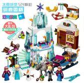 兼容拼裝積木女孩系列冰雪奇緣公主城堡別墅美人魚玩具禮物【快速出貨】