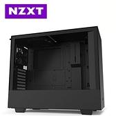 恩傑 NZXT H510 (5小) 黑 透側電競機殼