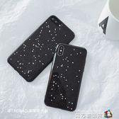 黑底閃粉星星iPhone6/6s/7手機殼蘋果6plus硅膠套全包邊軟殼女8/X 魔方