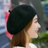 韓國文藝毛線蓓蕾帽子百搭南瓜畫家帽針織帽韓版休閒貝雷帽潮人女