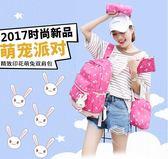 學生書包 帆布後背包初中小學生書包女日韓版學院風高中學生小清新校園背包 芭蕾朵朵