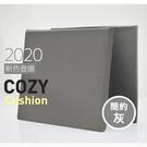 COZY日式坐墊II_餐椅墊和室坐墊【F...