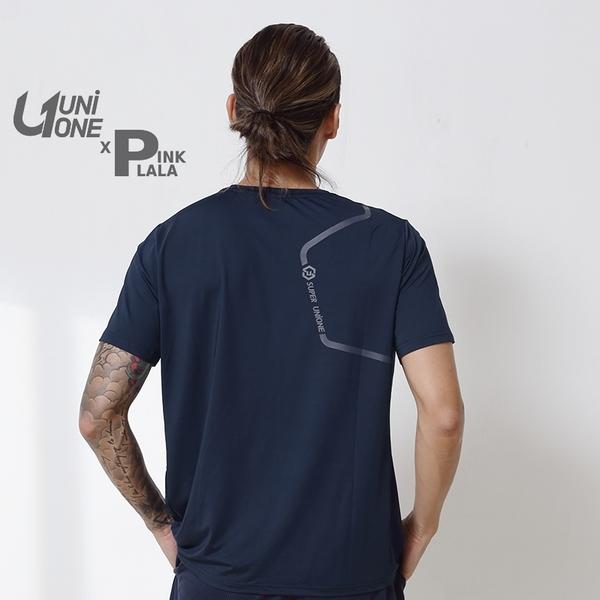 粉紅拉拉【PUNI598006】UNIONE 吸濕排汗印字T恤 休閒百搭 彈力舒適 男生運動T恤 短袖上衣 M-XL