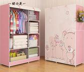 簡易衣柜布藝布衣柜鋼架單人衣櫥組裝雙人收納柜子簡約現代經濟型【櫻花本鋪】
